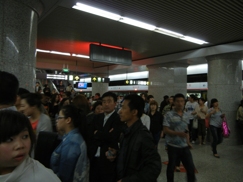 Shenyang Subway _ 9308