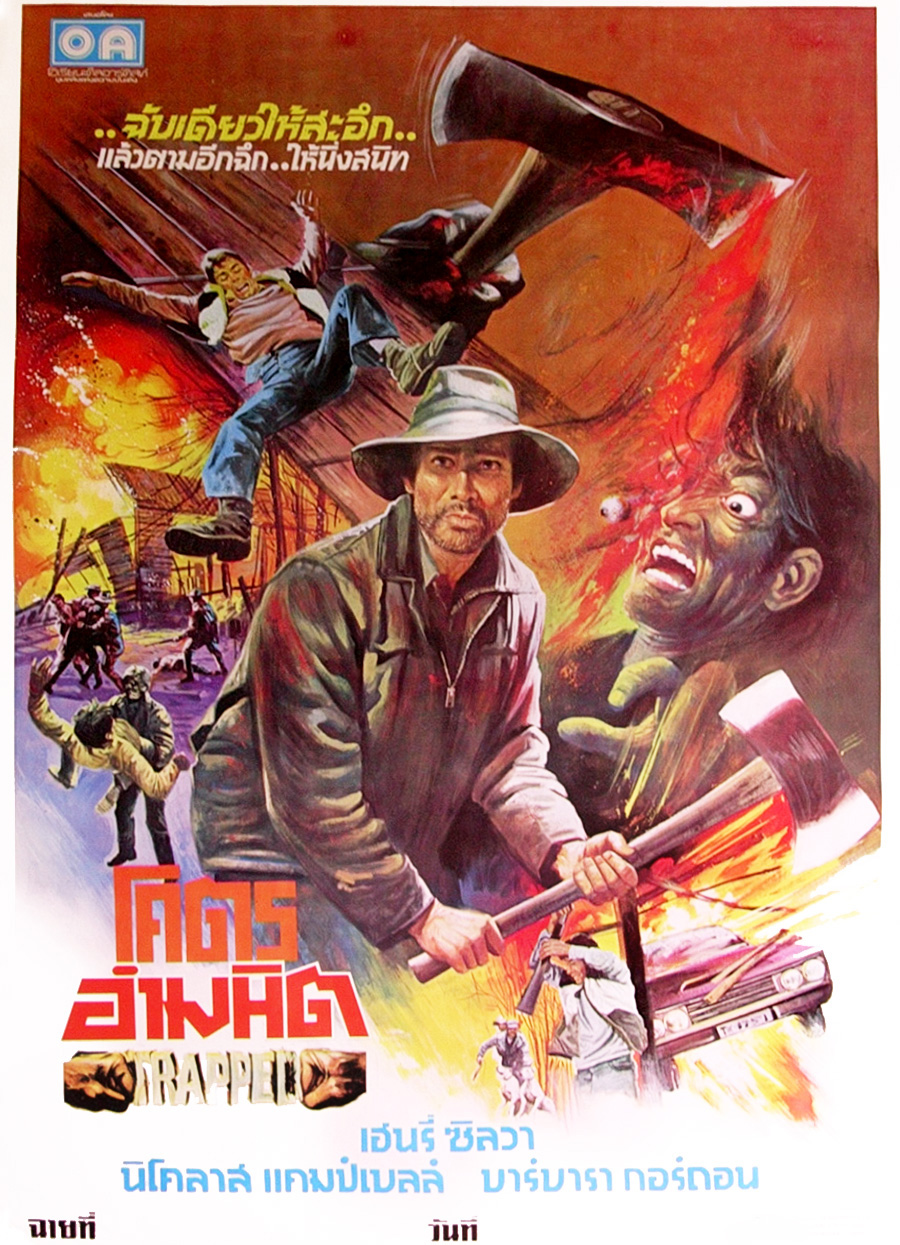 Trapped, 1977 (Thai Film Poster)