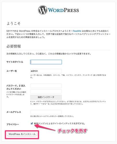 スクリーンショット 2012-07-31 20.48.26.jpg