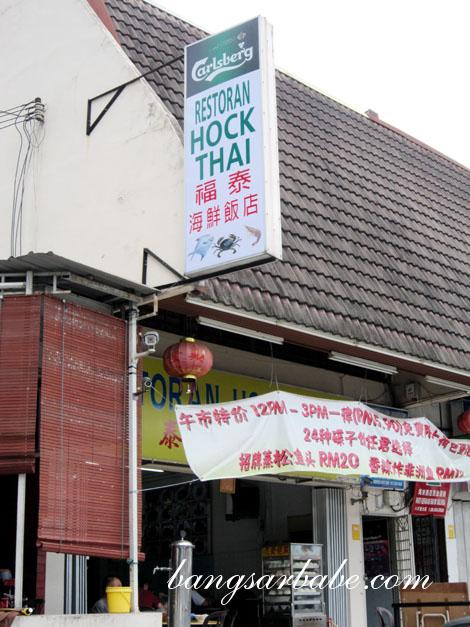 Hock Thai