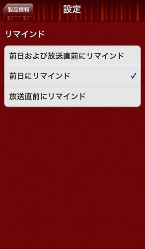20121105_chijouha05