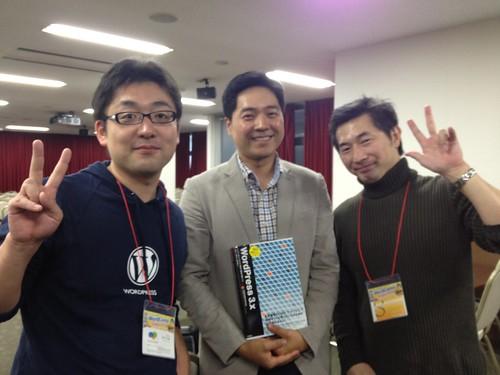 WordCamp Osaka 2012