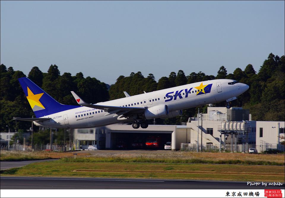 Skymark Airlines / JA73NK / Tokyo - Narita International