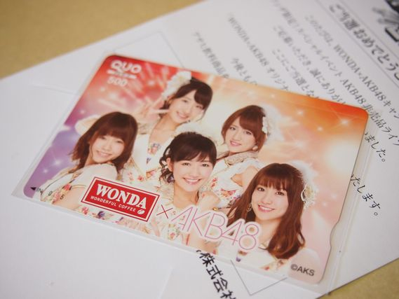 WONDA x AKB48 QUO CARD