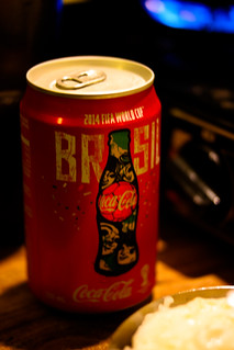 Coke can with Brazil World Cup 2014 Design