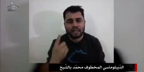 """Tunisian Kidnapped in Libya: """"They Can Kill Me"""""""