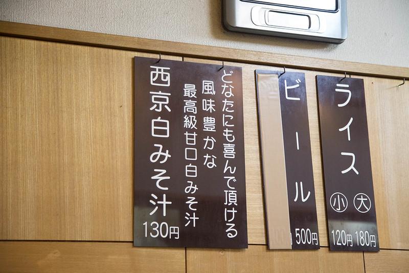 musashishinjo_KOJI-YA-3