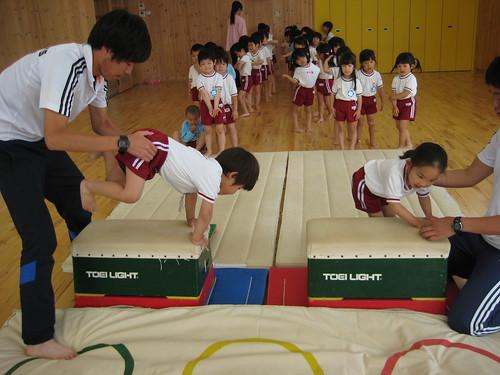 年中、体育教室
