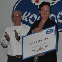 Winnaar Koi Idol