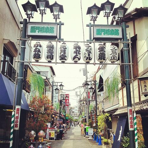 Calle en #Asakusa #tokyo #japan