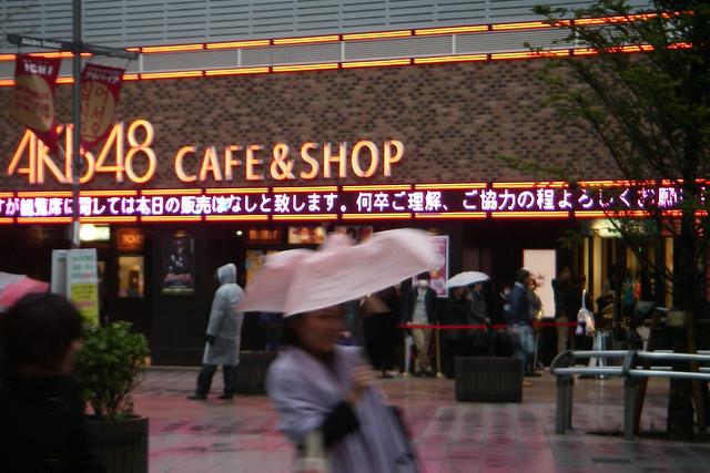 AKB48 cafe is going to close irreguler.