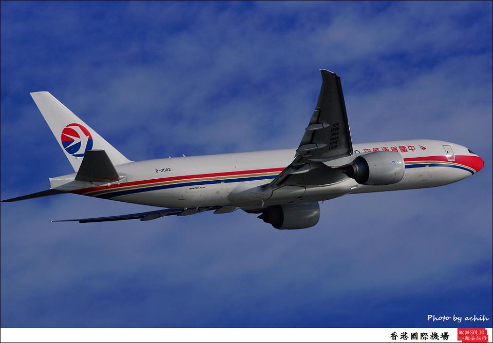 China Cargo Airlines / B-2082 / Hong Kong International Airport