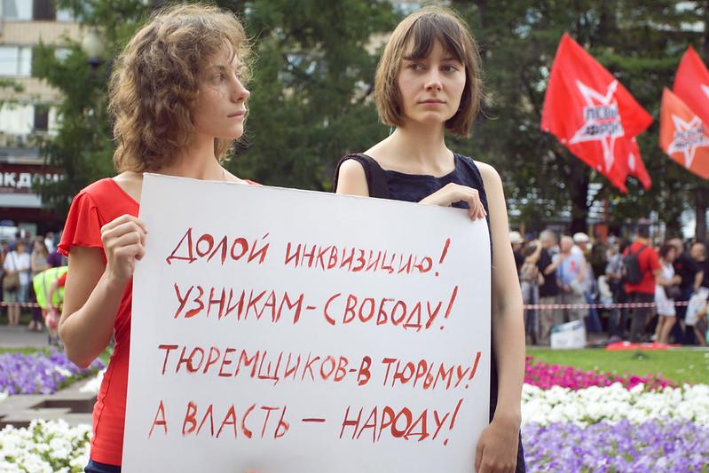 Митинг в поддержку узников 6 мая на Пушкинской