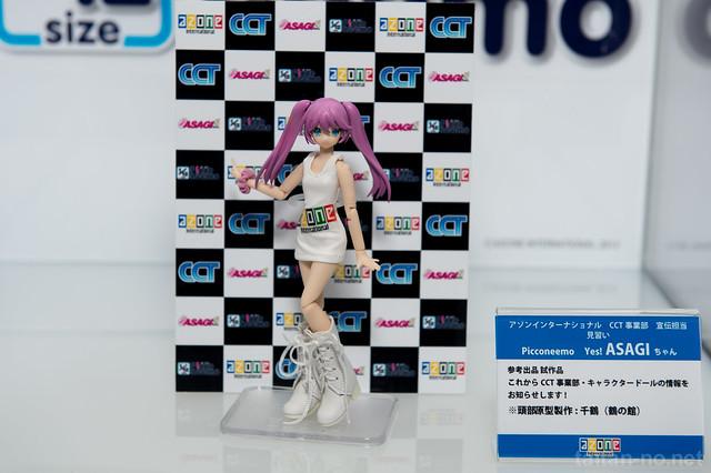 WF2012[S]-DSC_1466