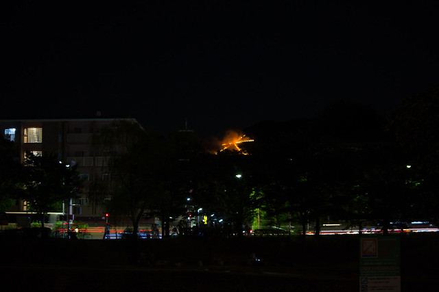 Daimonji 2012