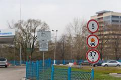 Signalisation à l'entrée d'une station service