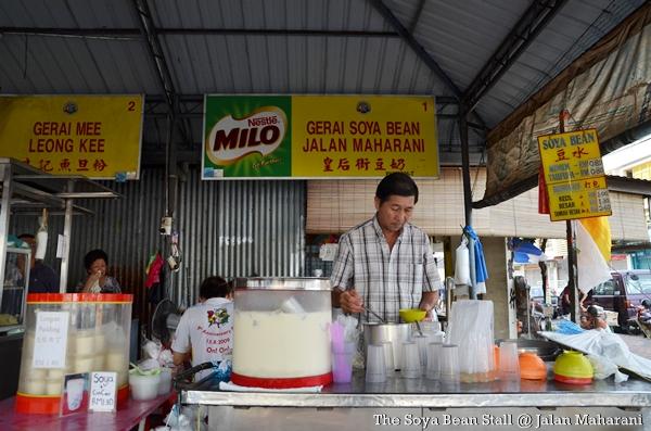Soya Bean Stall Jalan Maharani
