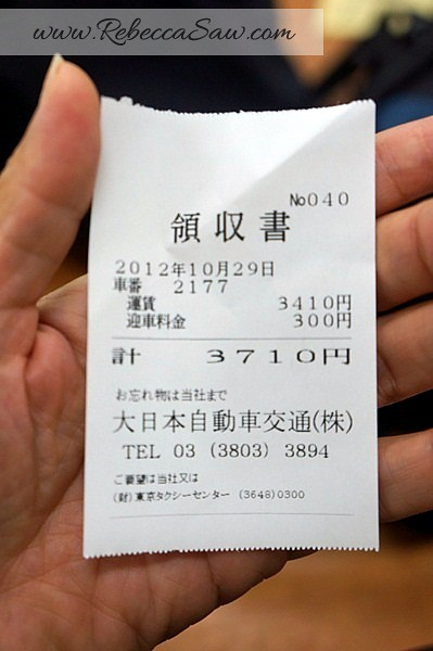 Tsukiji Market Tuna Auction - Tokyo Japan-005