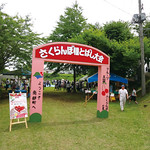 岡本ファーム風景2