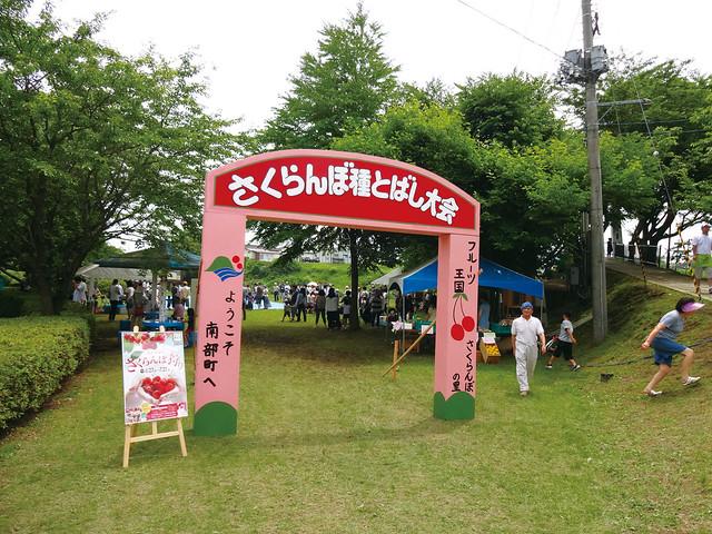 岡本ファーム風景2_拡大