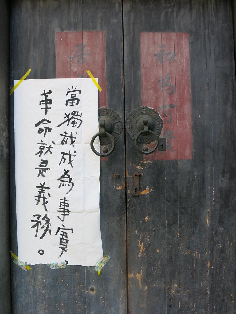 04.13.2014_tainan-64-2