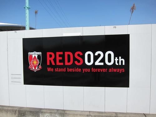 2012 J#02 REDS vs vegalta