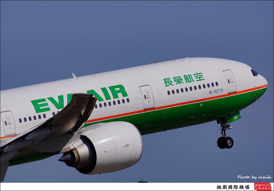 長榮航空B-16715客機012