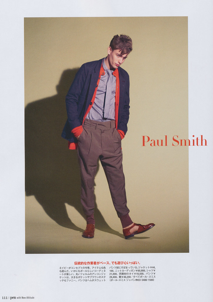 Colin Dack0084(Pen309_2012_03_15)