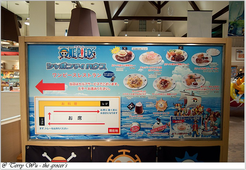ONE PIECE 餐廳夏波帝屋 シャボンディハウス (3)