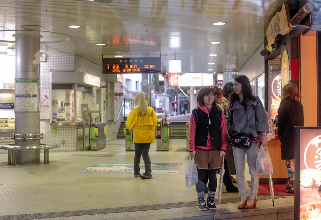 Higashiarinodai 5 Chome, Kobe-shi, Kita-ku, Hyogo Prefecture, Japan