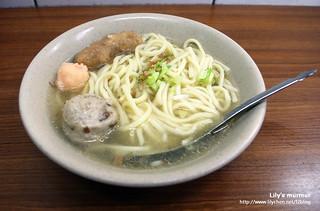 Cat Mouse Noodles