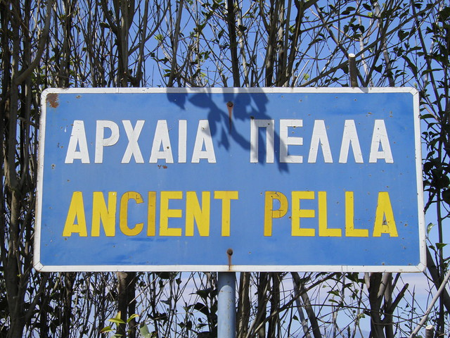 Ancient Pella, panel at the entry of the archaeological site, Pella