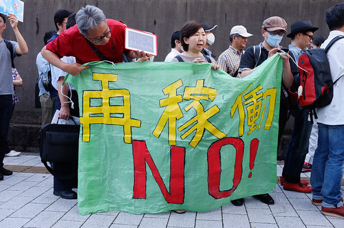 6.22 大飯原発再稼働反対デモat首相官邸前 Anti-nuclear demonstration in front of Japanese Diet