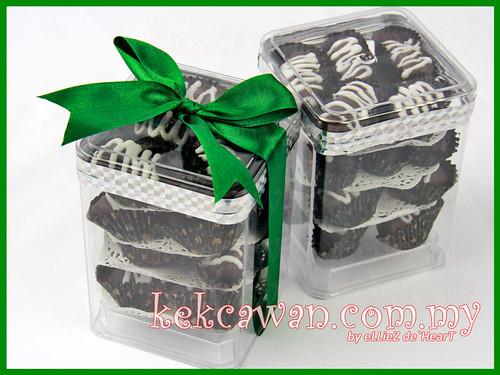 Kurma Coklat Badam - BOX 20PCS