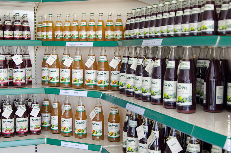 Самый сок «Galicia»