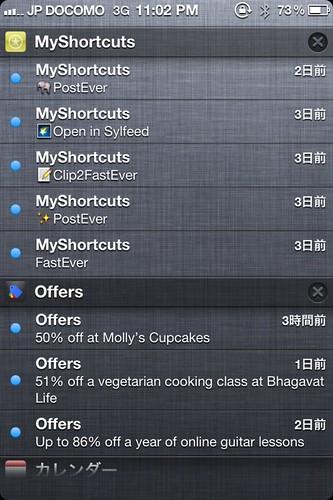 MyShortcuts-3