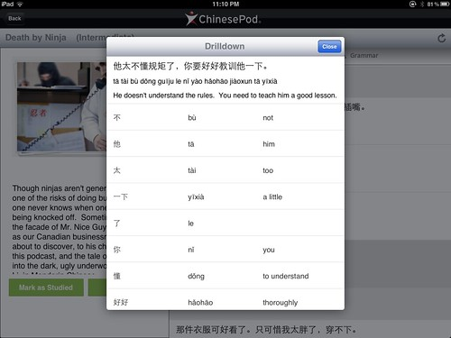 ChinesePod iPad应用程序