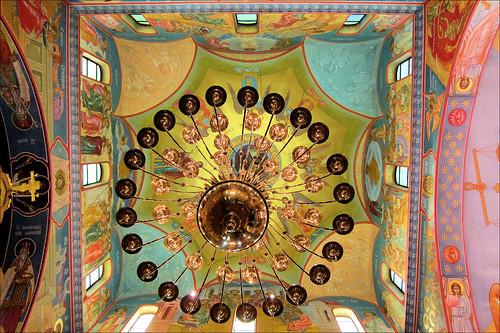 Russian Dome