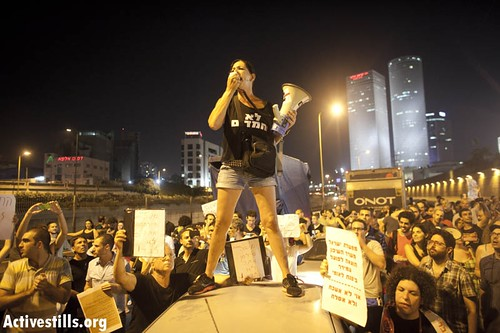 Protest in solidarity with Moshe Silman, Tel Aviv, Israel, 15.7.2012
