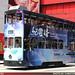 HKTram: Fourth Generation Cars