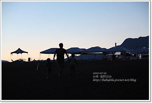 IMG_2608-006.JPG