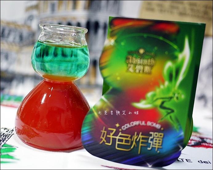 14 艾碧斯炸彈 艾碧斯+蕃茄汁