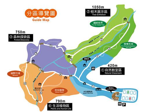 福山植物園地圖