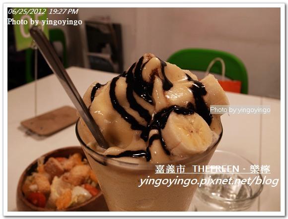 嘉義市_樂檸漢堡20120625_R0070013