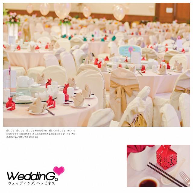 Amanda & Dennis Wedding Reception2