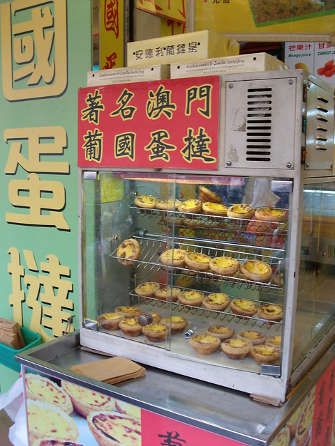 Macau's famous egg tarts by CC user shankaronline on Flickr