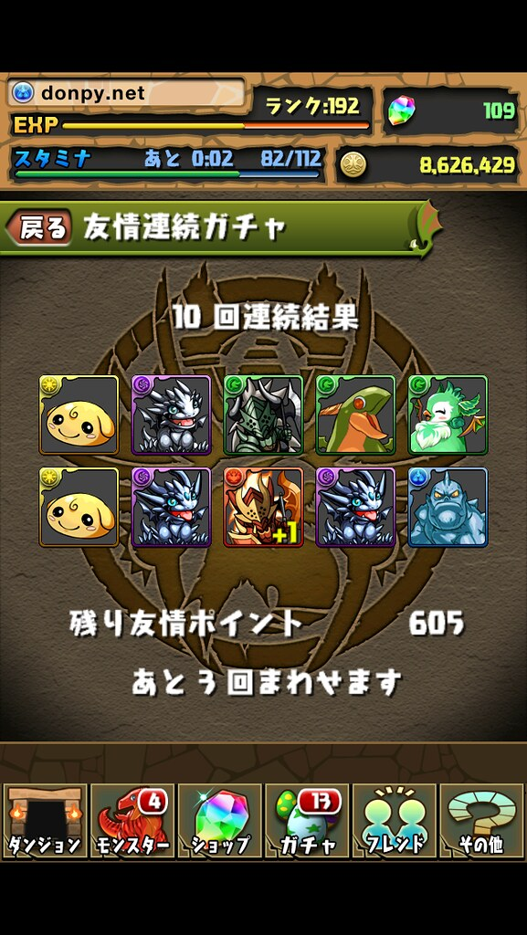 20121106123401