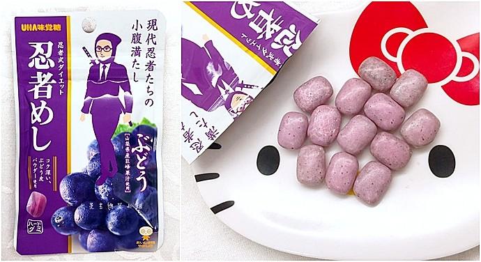 29 日本軟糖推薦 日本人氣軟糖