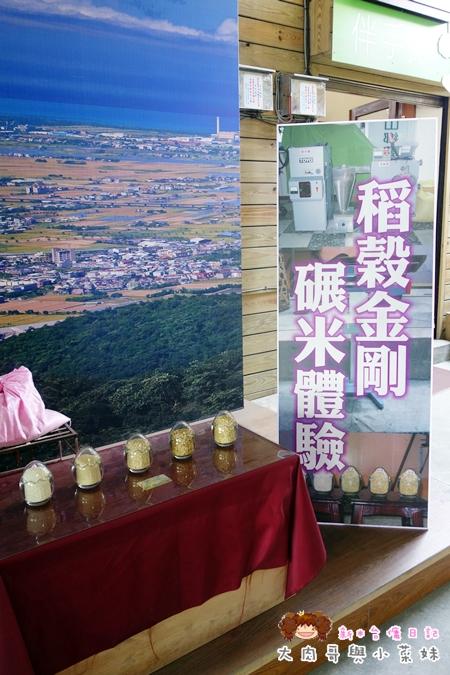菇菇茶米 (9).JPG