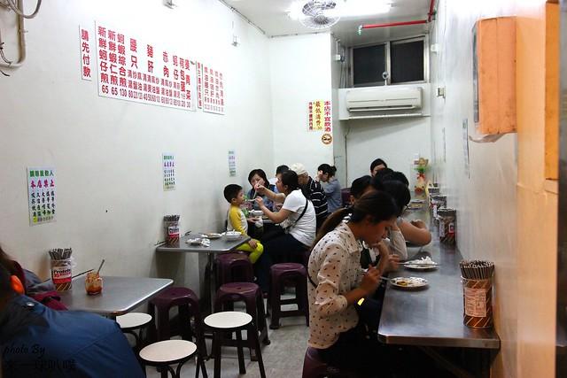 台北-賴記蚵仔煎15